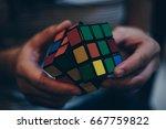 koronadal  philippines  ...   Shutterstock . vector #667759822