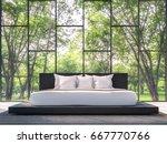 Modern Bedroom With Garden Vie...