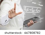 woman scientist or student... | Shutterstock . vector #667808782