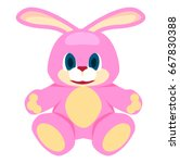 Adorable Pink Big Soft Bunny...