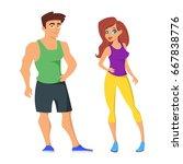 vector cartoon style... | Shutterstock .eps vector #667838776