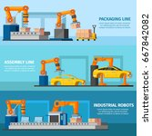 industrial automated... | Shutterstock .eps vector #667842082