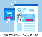 illustration vector of landing... | Shutterstock .eps vector #667915012