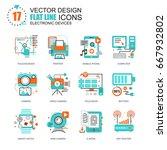 flat line personal computer... | Shutterstock .eps vector #667932802