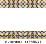 traditional romanian folk art...   Shutterstock .eps vector #667958116