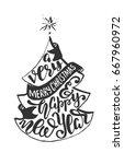 vintage christmas postcards...   Shutterstock .eps vector #667960972