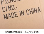 The Words Made In China Stampe...