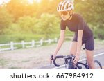 cycling competition cyclist...   Shutterstock . vector #667984912