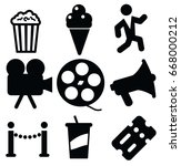 entertainment vector icon set | Shutterstock .eps vector #668000212