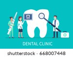dental clinic concept design... | Shutterstock . vector #668007448