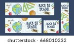 back to school sale set of four ... | Shutterstock .eps vector #668010232