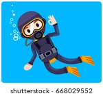 vector scuba driver character...   Shutterstock .eps vector #668029552