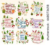 happy new year holiday and... | Shutterstock .eps vector #668073658