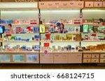 seoul  south korea   circa may  ... | Shutterstock . vector #668124715