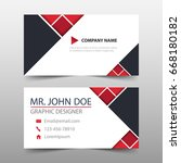 red triangle corporate business ... | Shutterstock .eps vector #668180182