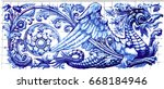 vector tile ceramic blue dragon ... | Shutterstock .eps vector #668184946