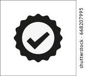 vector icon quality guarantee   Shutterstock .eps vector #668207995