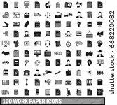 100 work paper icons set in...   Shutterstock .eps vector #668220082