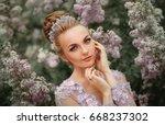 close up portrait of a... | Shutterstock . vector #668237302