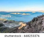 Small photo of Aerial View of Lake Meade, NV