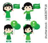 saudi arabia flag | Shutterstock .eps vector #668287918