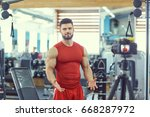 vlogger athlete makes a video... | Shutterstock . vector #668287972