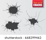 set of vector cracks isolated... | Shutterstock .eps vector #668299462