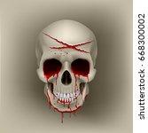 3d illustration. raster version.... | Shutterstock . vector #668300002