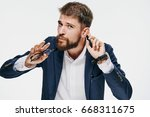 business man on white isolated... | Shutterstock . vector #668311675