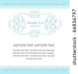 wedding invitation | Shutterstock .eps vector #66836797