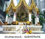 ratchaprasong shrine   bangkok  ... | Shutterstock . vector #668409646