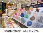 seoul  south korea   circa june ... | Shutterstock . vector #668417296