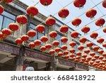Beijing  China  June 27 2017 ...