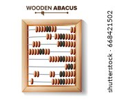 abacus close up. illustration... | Shutterstock . vector #668421502