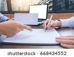 close up of the hand employer...   Shutterstock . vector #668434552