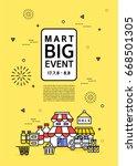 shopping event | Shutterstock .eps vector #668501305