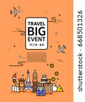 shopping event | Shutterstock .eps vector #668501326