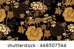 decoration with flower geranium ... | Shutterstock .eps vector #668507566
