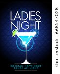 vector party ladys night flyer... | Shutterstock .eps vector #668547028