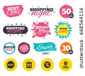 sale shopping banners. special... | Shutterstock . vector #668564116