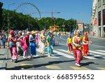hungary  budapest   june  24... | Shutterstock . vector #668595652