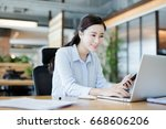 business women work in front of ... | Shutterstock . vector #668606206