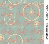 retro pattern on a bicycle... | Shutterstock .eps vector #668642332