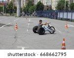 ivano frankivsk  ukraine   june ...   Shutterstock . vector #668662795