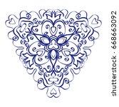 floral mandala decorative... | Shutterstock .eps vector #668663092