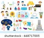 children vector illustration... | Shutterstock .eps vector #668717005