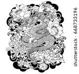 hand drawn dragon tattoo ... | Shutterstock .eps vector #668733196