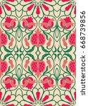 ornamental floral pattern.... | Shutterstock .eps vector #668739856