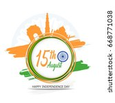 india independence day... | Shutterstock .eps vector #668771038