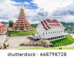 Wat Huai Pla Kung Temple ...
